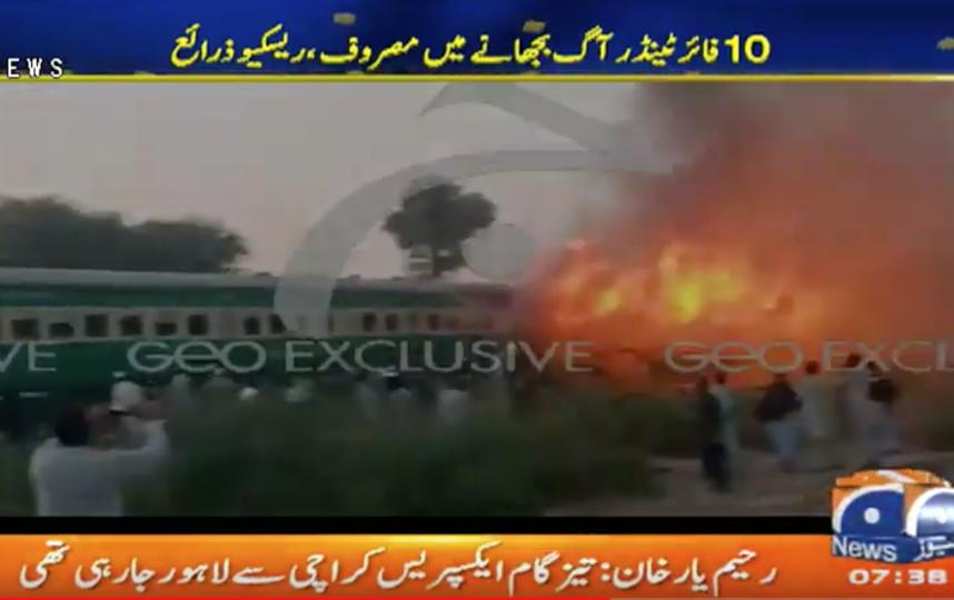 Пожар в поезде в районе города Лиакватпур. Фото скриншот youtube.com/watch?v=xwIjImYgvZ0