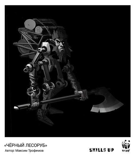 """Работа Макса Трофимова. Фото предоставлено WWF Russia, """"Metro"""""""