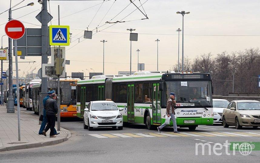 В Москве с 1 ноября переименуют около 60 остановок. Фото Василий Кузьмичёнок