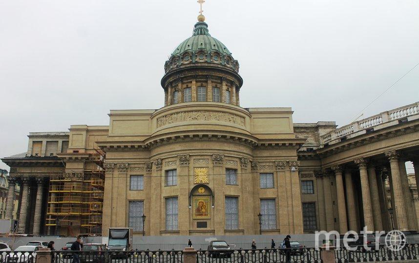 "После реставрации. Фото kgiop.gov.spb.ru, ""Metro"""