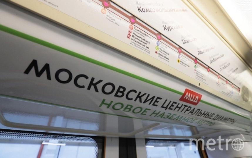 К концу 2024 года планируется запуск ещё трёх маршрутов МЦД. Фото РИА Новости