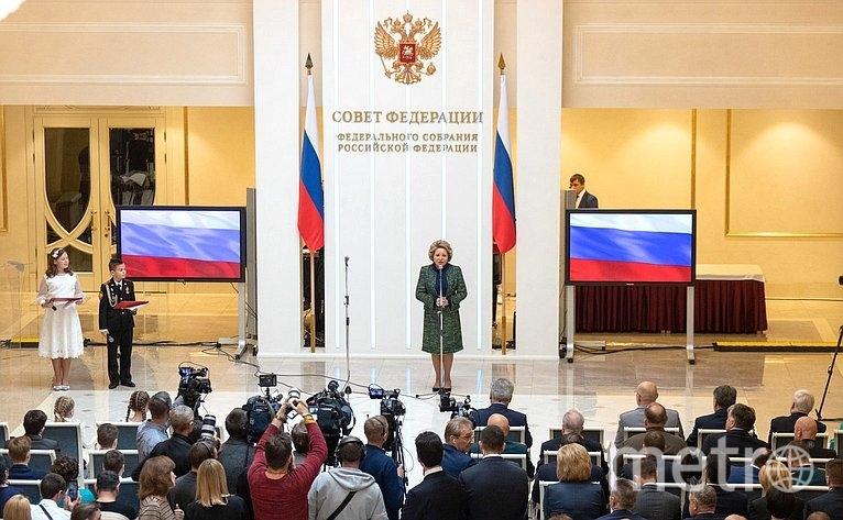 "Награждение, Валентина Матвиенко. Фото http://council.gov.ru/, ""Metro"""