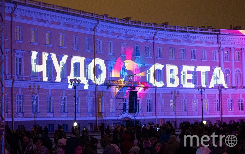 """В Петербурге начался фестиваль света. Фото Святослав Акимов, """"Metro"""""""
