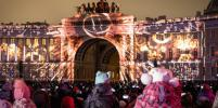В Петербурге начался фестиваль света