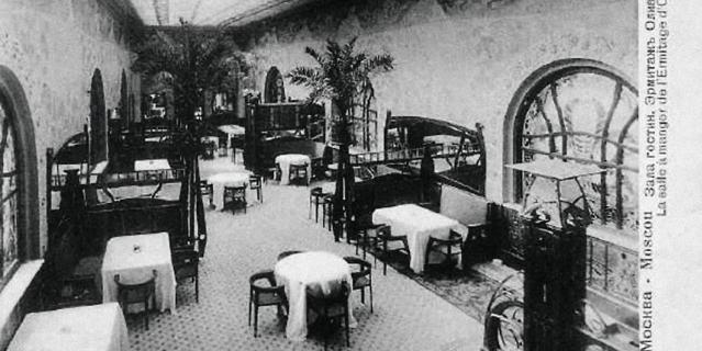 """Зал ресторана """"Эрмитаж"""" в 1900-е годы."""