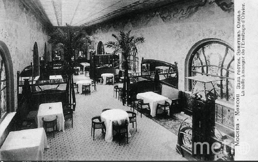 "Зал ресторана ""Эрмитаж"" в 1900-е годы. Фото  Фото из книги ""Неглинная, я люблю тебя"""