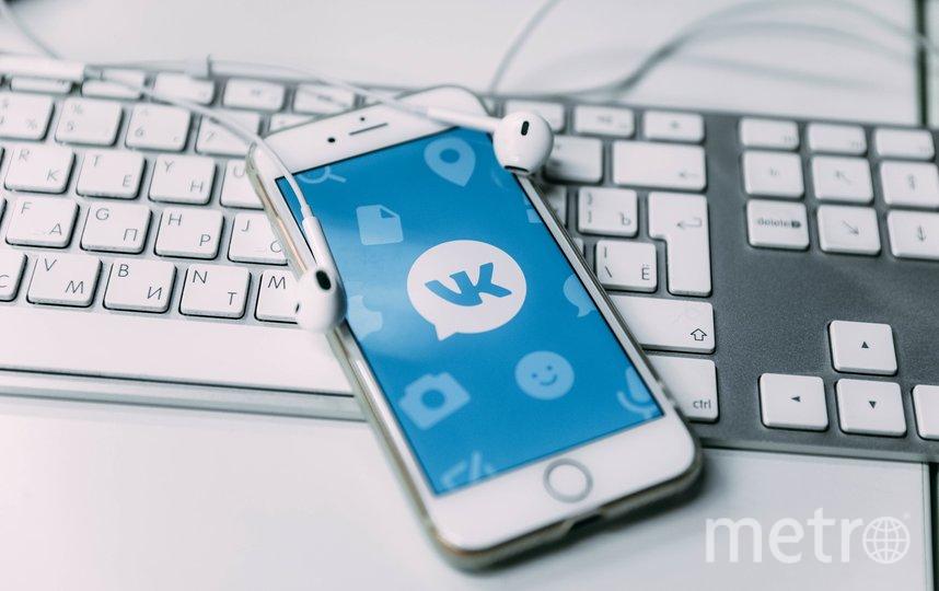 """ВКонтакте посоветует отказаться от оскорблений в комментариях. Фото Pixabay.com, """"Metro"""""""