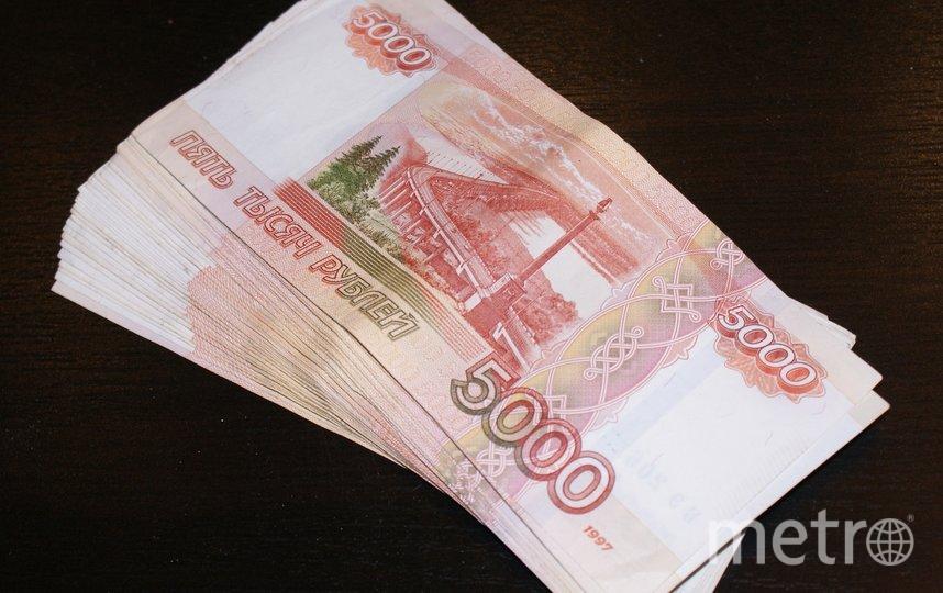 """Самый крупный иск о моральном ущербе был подан в России на 100 трлн рублей. Фото Pixabay.com, """"Metro"""""""