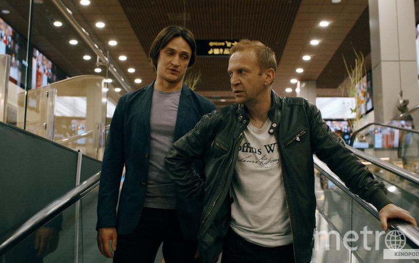 Кадр из сериала. Фото kinopoisk.ru