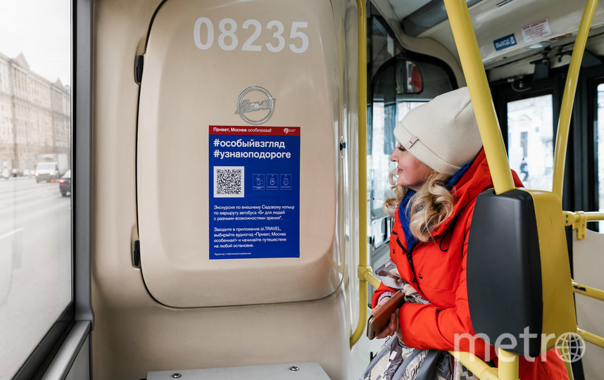На остановках и в автобусах появились плакаты, анонсирующие появление экскурсионного маршрута. Фото Предоставлено организаторами