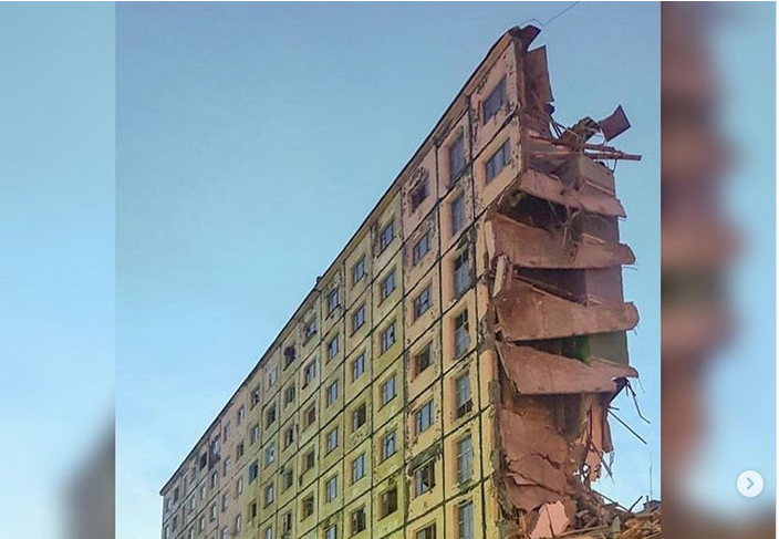 """Так выглядит снесенный дом сейчас. Фото https://www.instagram.com/p/B4cx1htiOmO/, """"Metro"""""""