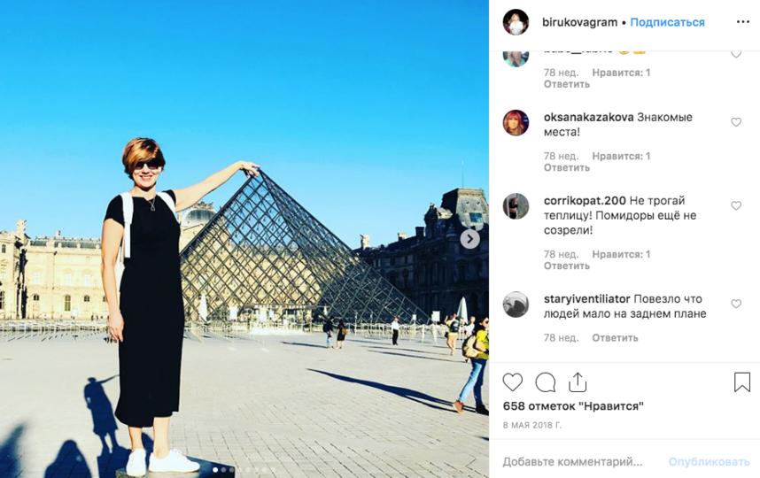 Елена Бирюкова. Фото скриншот https://www.instagram.com/birukovagram/?hl=ru