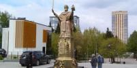 Горожане выступили против появления в городе памятника Николаю Чудотворцу