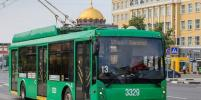 Водитель троллейбуса получила реальный срок за гибель пассажирки