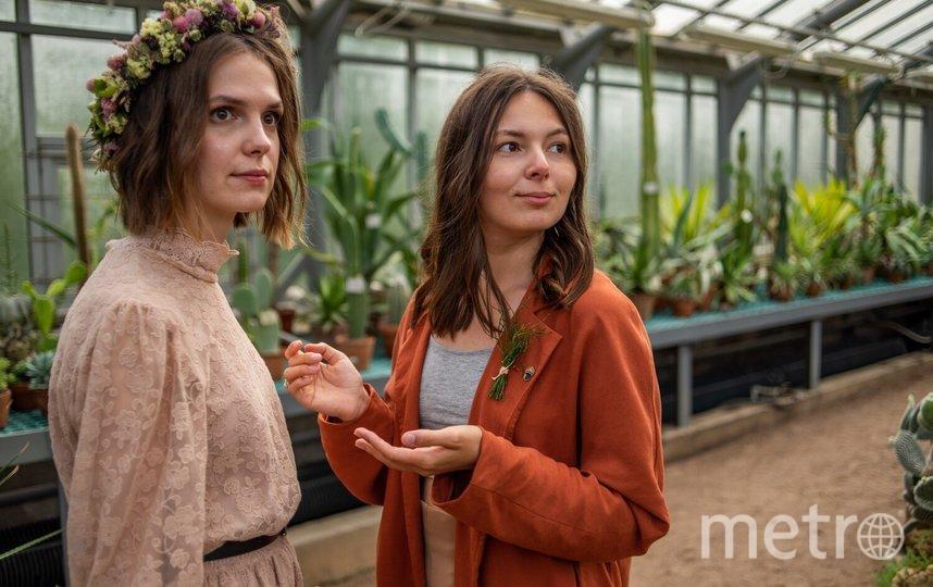 """Ксения Сидорина, справа. Фото """"Metro"""""""