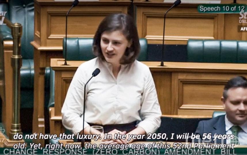 Хлоя выступает в парламенте. Фото скриншот видео STAR TV