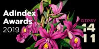 Премия AdIndex Awards 2019 пройдет 14 ноября