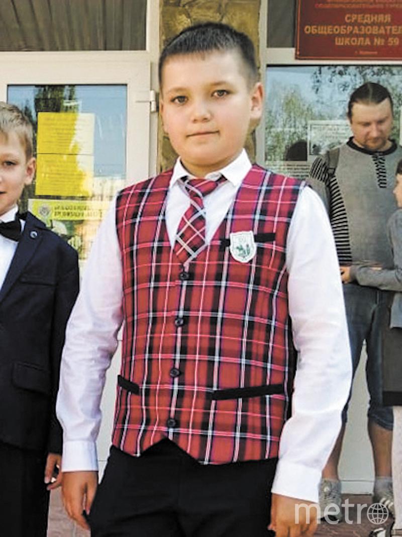 Тимофей, 11 лет. Фото предоставлено родителями
