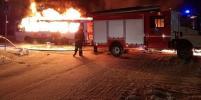 В Железнодорожном районе сгорел автобус