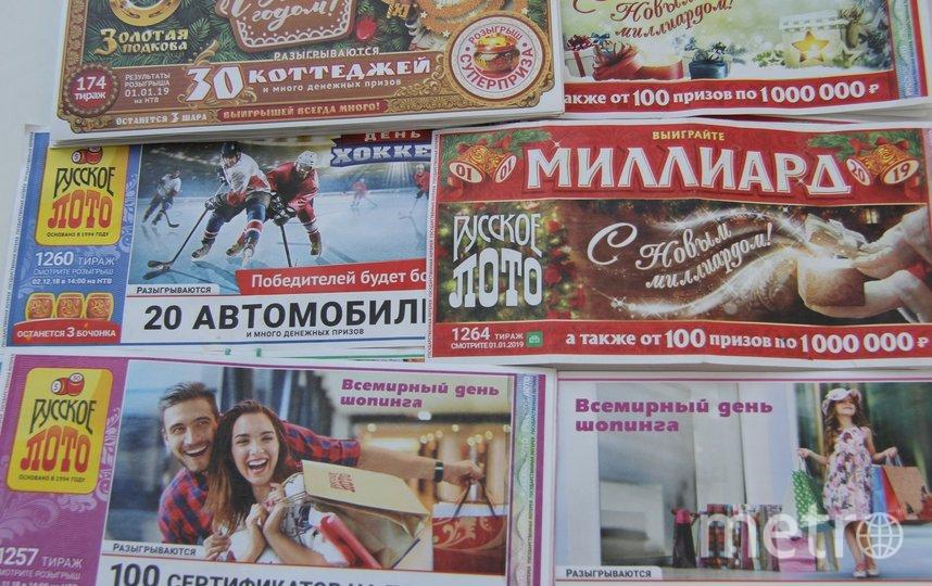 Напомним, все лотереи, проводимые на территории Российской Федерации, являются государственными. Целевые отчисления от продажи лотерейных билетов направляются на развитие российского спорта. Фото АО «Почта России»