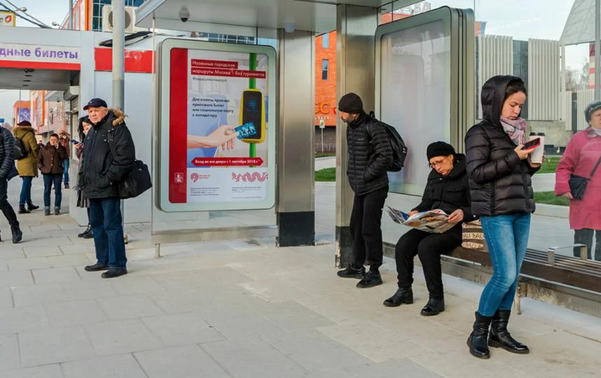 """В Москве территорию вокруг станции метро """"Марьина Роща"""" благоустроили. Фото mos.ru"""