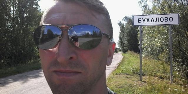 Сергей из Бухалово.