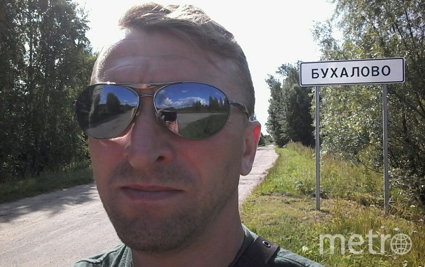 "Сергей из Бухалово. Фото предоставил Сергей Колин, ""Metro"""