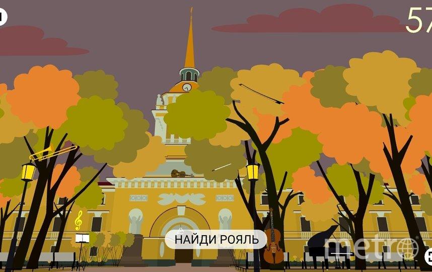 """В Сети появилась игра с главными достопримечательностями Санкт-Петербурга. Фото """"Metro"""""""