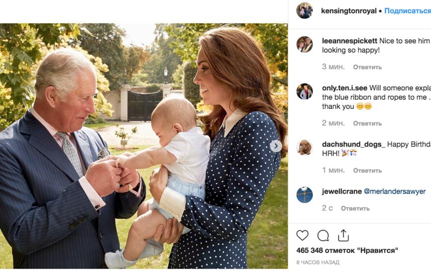 Поздравление принца Чарльза от Уильяма и Кэтрин.