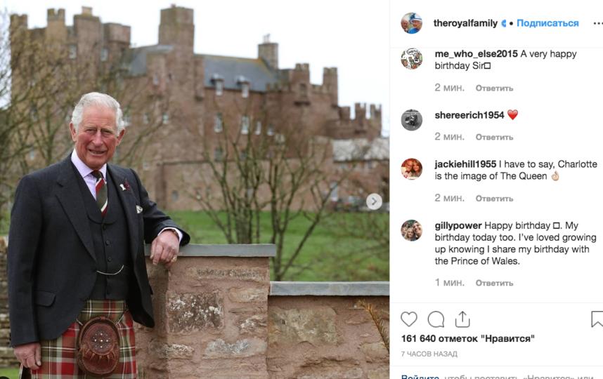 Поздравление принца Чарльза в аккаунте Букингемского дворца.