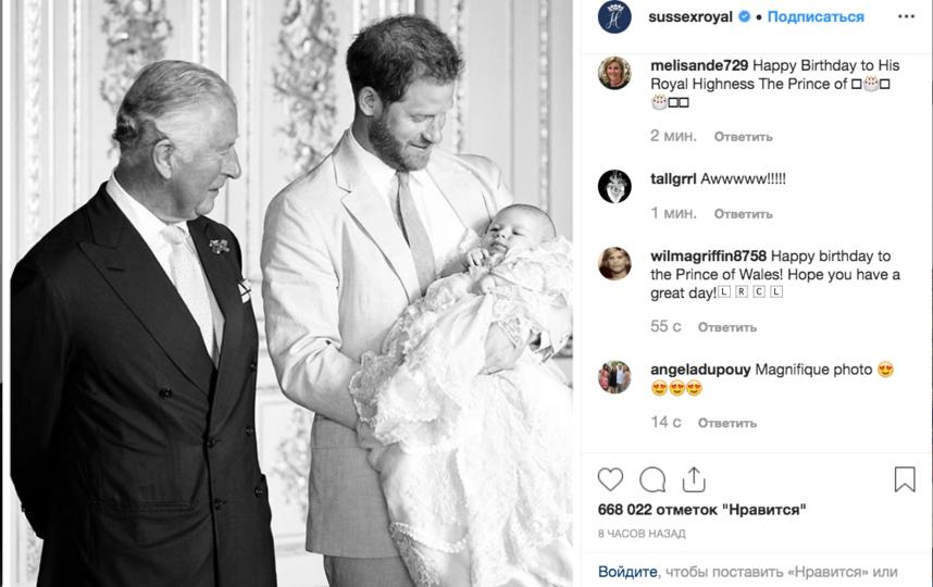 Поздравление принца Чарльза от Гарри и Меган.