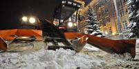 Борьба со снегом: больше 11 тысяч кубометров снега убрали с улиц города