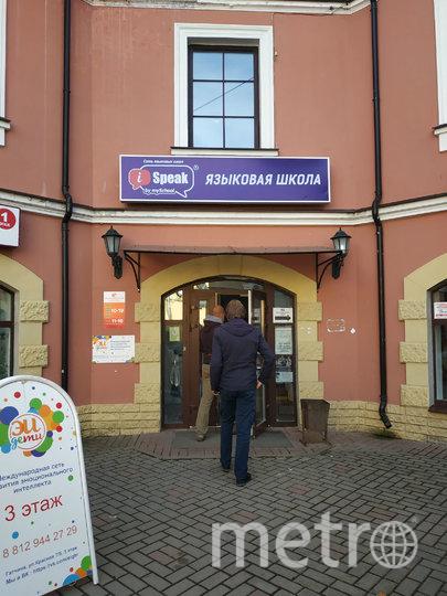"""Семейгая школа, школа английского языка и школа робототехники находятся в одном здании. Фото Сидоровская Наталья, """"Metro"""""""