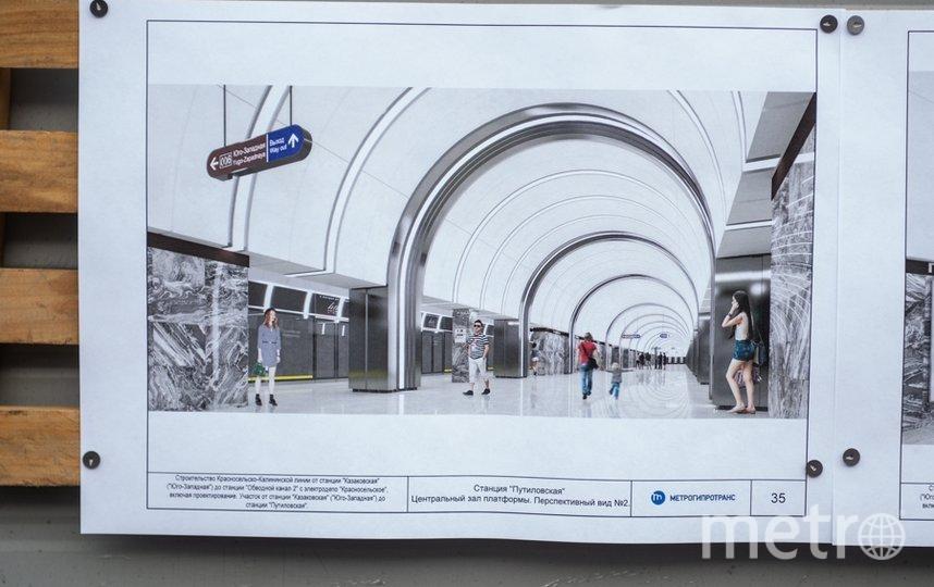 """Метростроевцы представили внешний облик новых станций. Фото Святослав Акимов, """"Metro"""""""