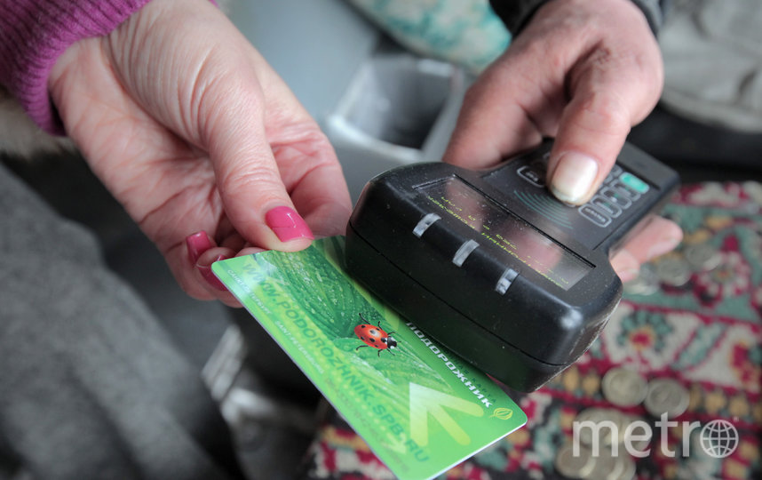 Наличными оплачивают проезд только 15% пассажиров общественного транспорта Петербурга. Фото Интерпресс