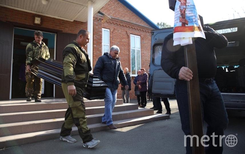 Похороны аспирантки СПбГУ Анастасии Ещенко. Фото РИА Новости