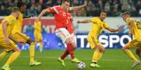 Главный тренер сборной России по футболу Черчесов прокомментировал поражение от Бельгии