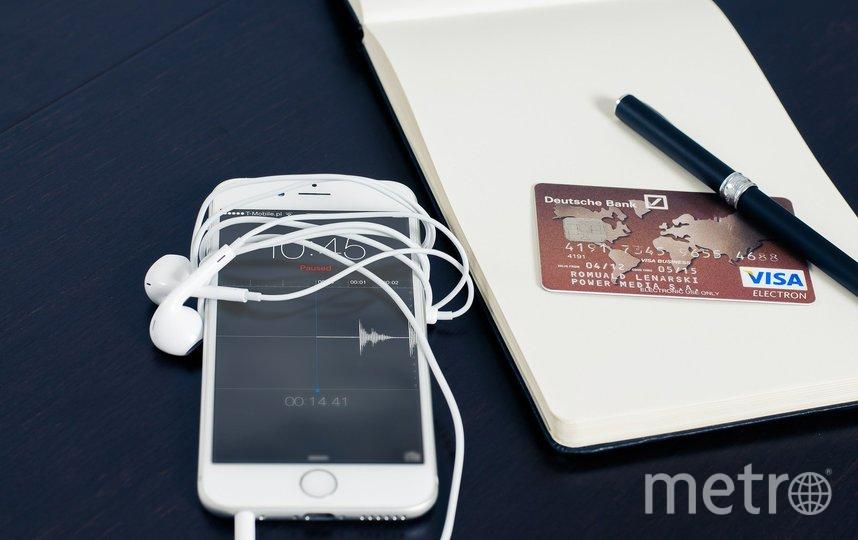 Оплачивать госуслуги по телефону стало ещё проще. Фото pixabay.com