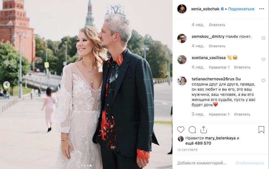 Ксения Собчак и Константин Богомолов. Фото скриншот instagram.com/xenia_sobchak/?hl=ru