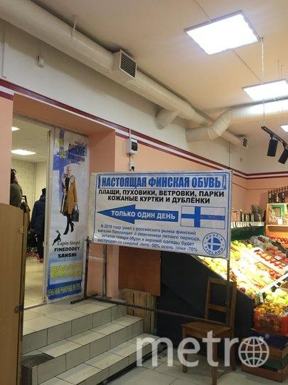 """«Скандинавские» распродажи открываются в неожиданных местах – на продуктовых рынках в том числе. Продают там откровенный «Китай». Фото Карина Тепанян, """"Metro"""""""