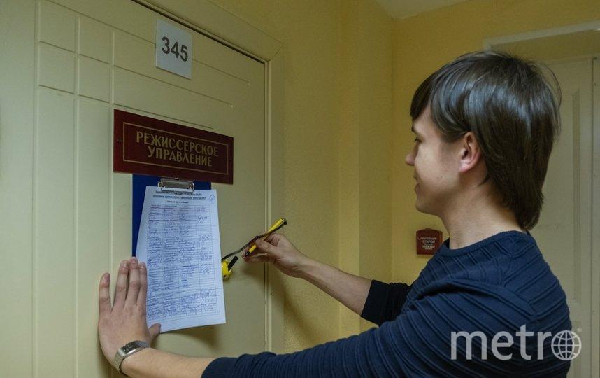 """Театр """"Зазеркалье"""". Нашим гидом стал Сергей Алёшин. Фото Алена Бобрович, """"Metro"""""""