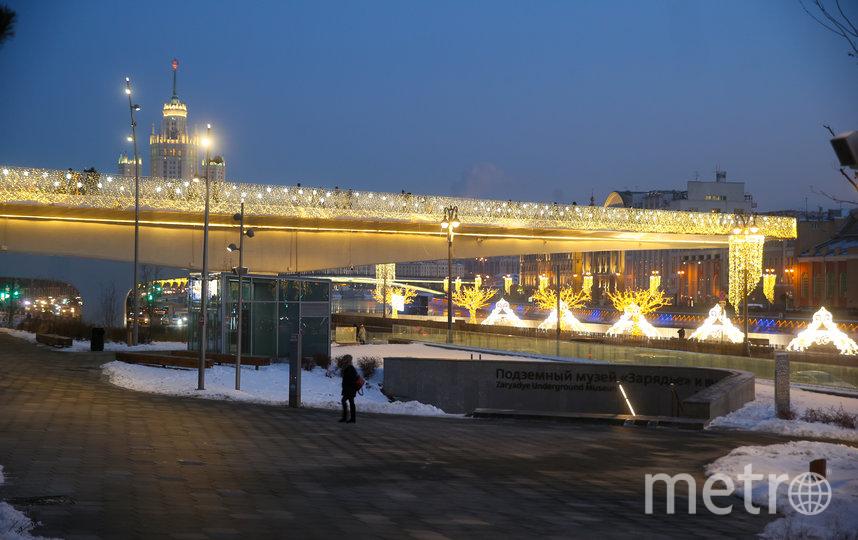 Столичные парки презентовали программу нового зимнего сезона. Архивное фото. Фото Василий Кузьмичёнок