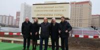 В Москве начали строить научно-технологическую долину МГУ
