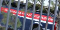 Уголовное дело возбудили в Москве после смерти пациентки в частной клинике