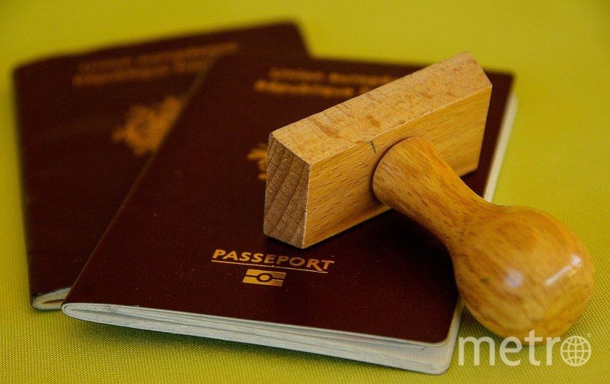 Французский паспорт уже восьмой год удерживает первую строчку в списке. Фото Pixabay