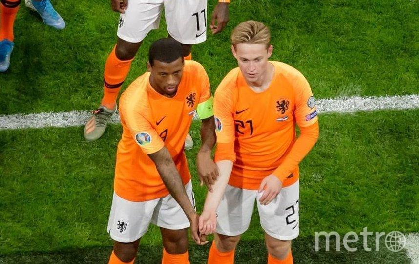 Футболисты сборной Нидерландов выступили против расизма. Фото Скриншот @mundoespn