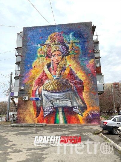 Картину отмыли, но она нуждается в реставрации. Фото graffitirussia.com