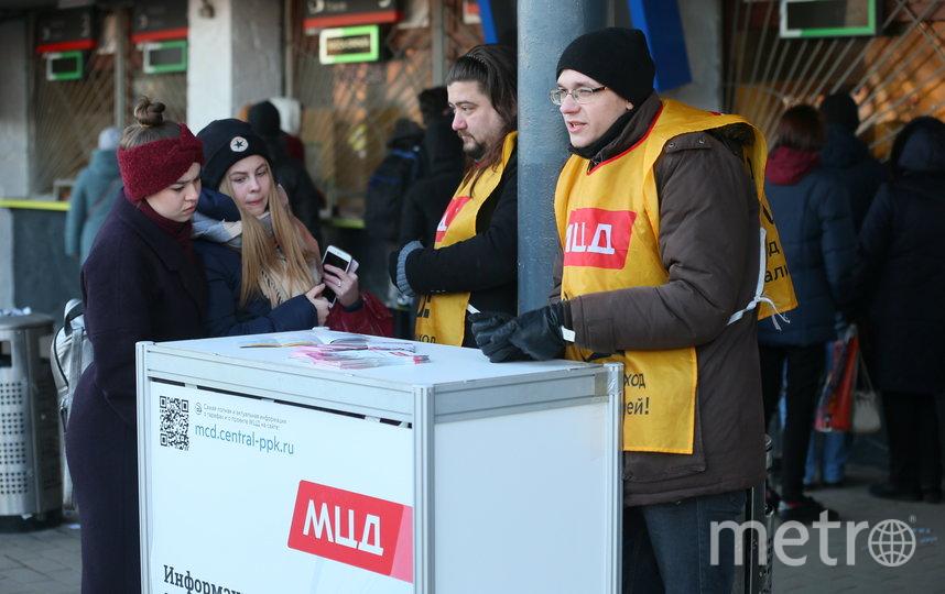 В день запуска на станциях бесплатно раздают горячий чай. Фото Василий Кузьмичёнок