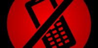 У обвиняемого, прибывшего в свердловское СИЗО, в прямой кишке обнаружили сотовый телефон