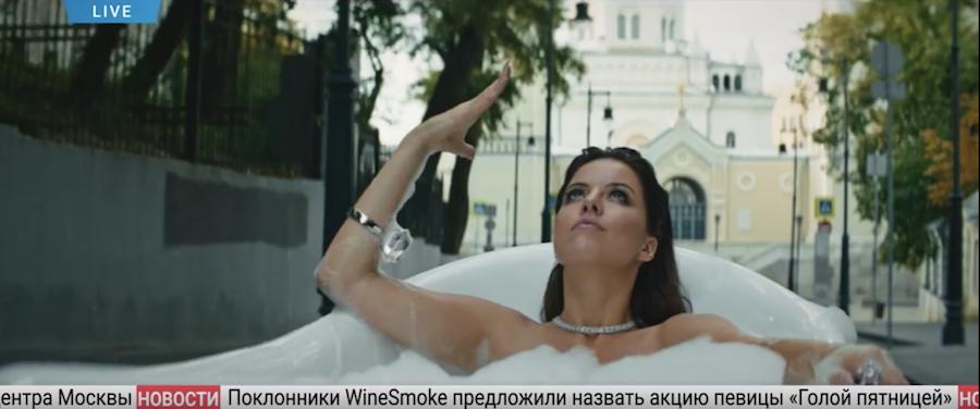 Клип Винокуровой. Фото Скриншот видео Instagram/winesmoke.art